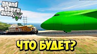 GTA 5 - ИГРАЕМ ЗА КАЧКА