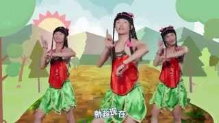 【HD】許諾-啊 青春MV [Official Music Video]官方完整版 thumbnail