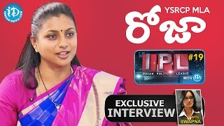 YSRCP MLA Roja Exclusive Interview || Indian Political League (IPL) With iDream #19