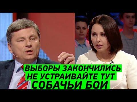 Шестерке Порошенко ЗАТКНУЛИ рот в прямом эфире