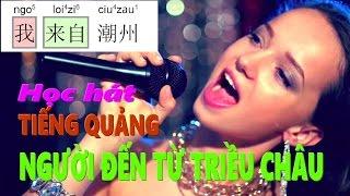 Dạy hát tiếng Quảng Đông - Người đến từ triều Châu