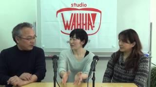 今日のゲストは、元看護師の松田春美さん。 「元」ってどういうこと...3...