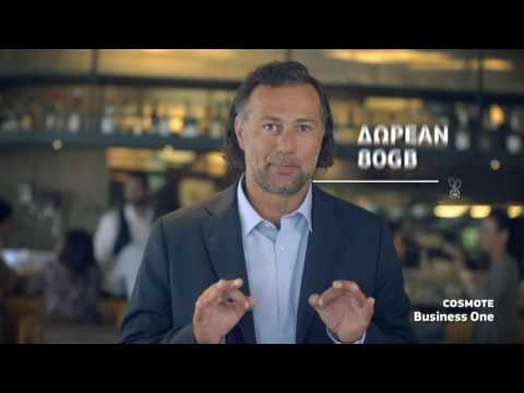 COSMOTE Business One-Business Cloud