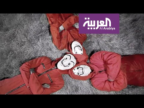 -بيلا تشاو- بالنسخة العراقية  - نشر قبل 2 ساعة
