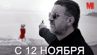 Официальный трейлер фильма «Переводчик»