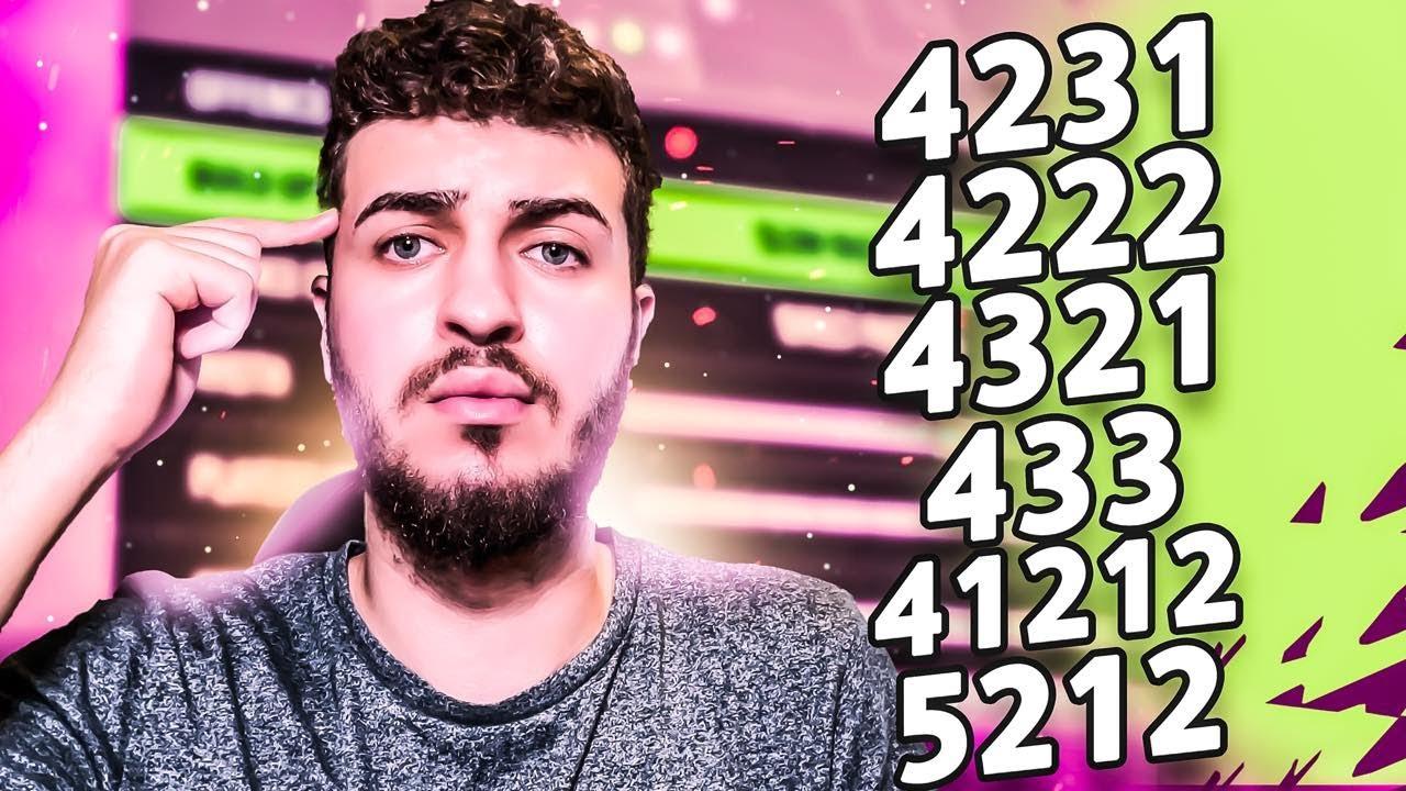 أفضل تكتيك فيفا 22 للمحترفين من هارون ياسين