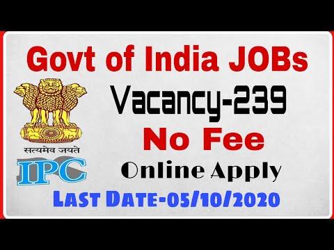 JOBs Updates || IPC India, 239 Post || Latest Jobs || Banking With Rajat