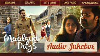 Maalgudi Days || Audio Songs Juke Box Ft Anoop Menon ,Bhama | Official