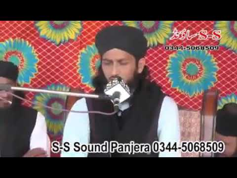 Syed munawar Hussain shah sb Azad kashmir thumbnail