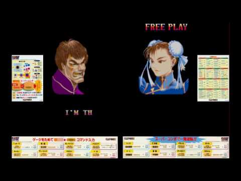 Super Street Fighter 2: The New Challengers (Arcade) Fei Long Playthrough 2/4