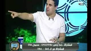 خالد الغندور: مسلسل مرتضى منصور وفرج عامر