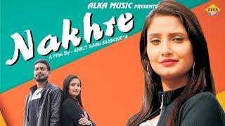 NAKHRE || TINKU JIYA || SHIVANI RAGHAV || New Haryanvi Songs Haryanavi 2019