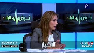 غنيمات: قانون الضريبة الجديد يختلف عن الذي قدمته حكومة الملقي - (11-9-2018)