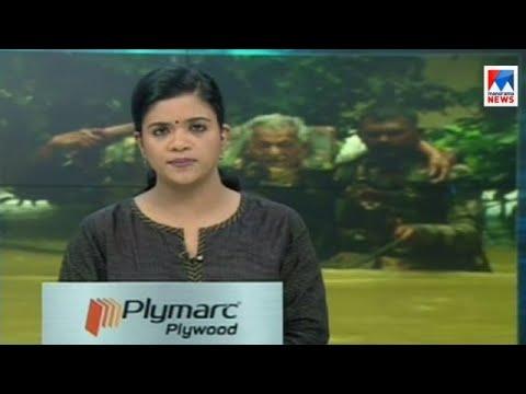 സന്ധ്യാ വാർത്ത | 6 P M News | News Anchor - Shani Prabhakaran | August 16, 2018
