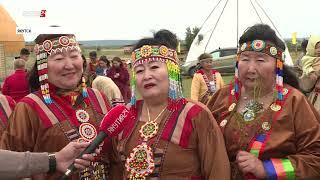 Юкагирский праздник «Шахадьжибэ» состоялся в Якутске