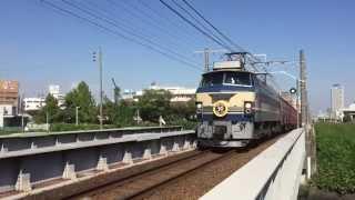 【HM付き!】JR貨物EF66-27 (1550レ)  熱田〜笠寺にて