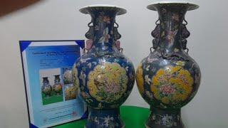 국보예술경매장 #도자기…