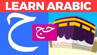 Haa is for Hajj with Nasheed - Learn Arabic with Zaky | HD