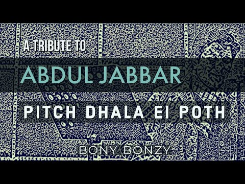 Pitch Dhala Ei Poth | Bangla Film Song | Tribute to Abdul Jabbar | Studio Version| by Bony