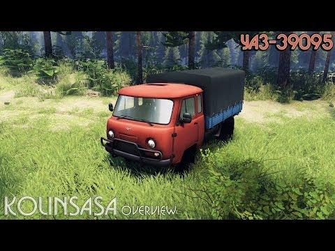 UAZ-39095