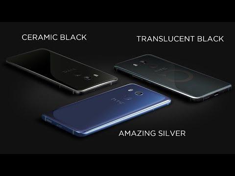 HTC U11+: Color Walkthrough with Aaron Baker