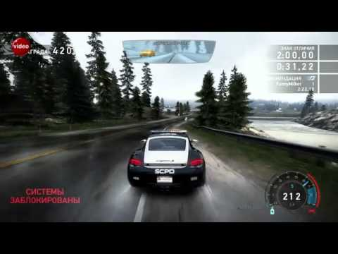 Видео обзор - Need for Speed Hot Pursuit