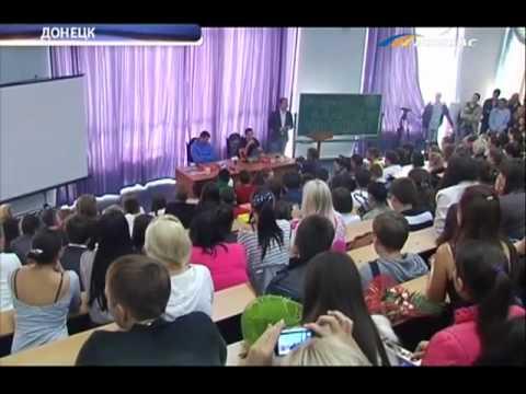 ТК Донбасс - Команда