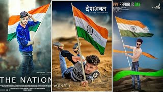 Picsart 15 August Independence day photo editing PicsArt ||  2018 - Alfaz Editing
