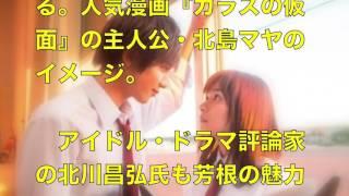 芳根京子 GReeeeN - #イカロス_CM #いいねCM . 高画質☆エンタメニュース...