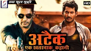 अटैक एक खतरनाक  कहानी | २०१९ साउथ इंडियन हिंदी डब्ड़ फ़ुल एचडी फिल्म | विशाल, श्रिया