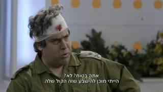 היהודים באים - עונה 2 - פרק 14
