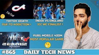 Tiktok Death India,Food Drone Delivery India,Truecaller Free Calls,PUBG 400M,Pixel 4 Official #865
