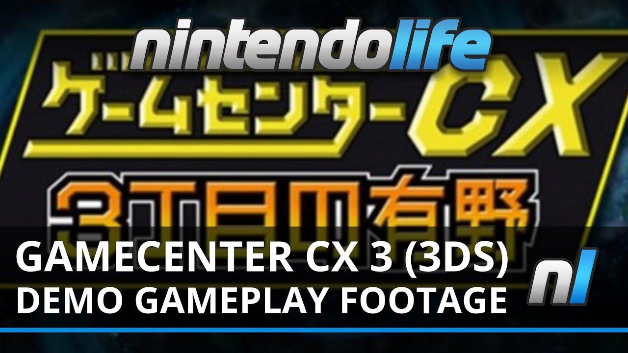gamecenter cx download