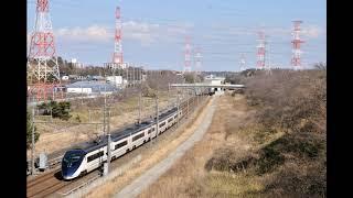 京成AE形(二代目) モハAE8-7形 成田空港→(特急 スカイライナー32号)→京成上野