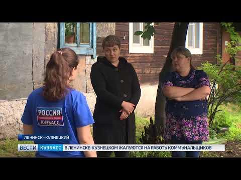 Жители Ленинска-Кузнецкого пожаловались на постоянно затопленные дворы
