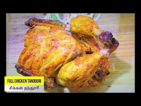 full-grilled-chicken-in-otg-|-how-to-use-otg(morphy-richards)|tandoori-chicken-in-rotisserie