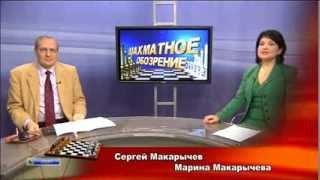 Шахматное обозрение 2014 XII Съезд РШФ