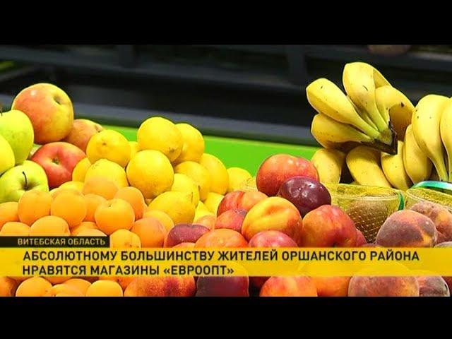 «Евроопт» дал новую жизнь сельскому магазину в Оршанском районе