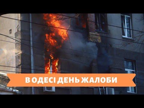 Телеканал Київ: 05.12.19 Столичні телевізійні новини 07.30
