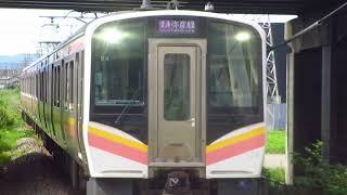 E129系弥彦線東三条行き燕三条駅到着