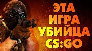 CS:GO курильщика - игра WARMODE | СТИМ ТЕСТ | Обзор точнее просто геймплей ибо обозревать там нечего