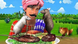 అత్యాశ ఎలుక కథ Story - Telugu Kathalu - Panchatantra Stories in Telugu - Fairy Tales
