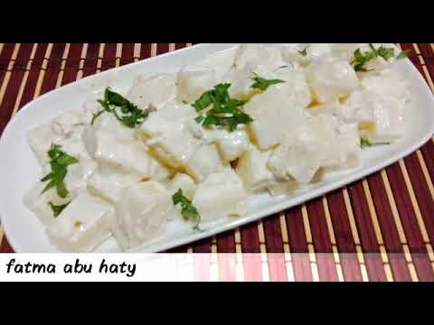 سلطة بطاطس بيتزا هت 😍😋  من مطبخي #فاطمه_ابو_حاتي 💪 thumbnail