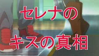 【ポケモン裏話】XY&Z第47話に隠されたいくつかのメッセージ【ポケ文句】 thumbnail