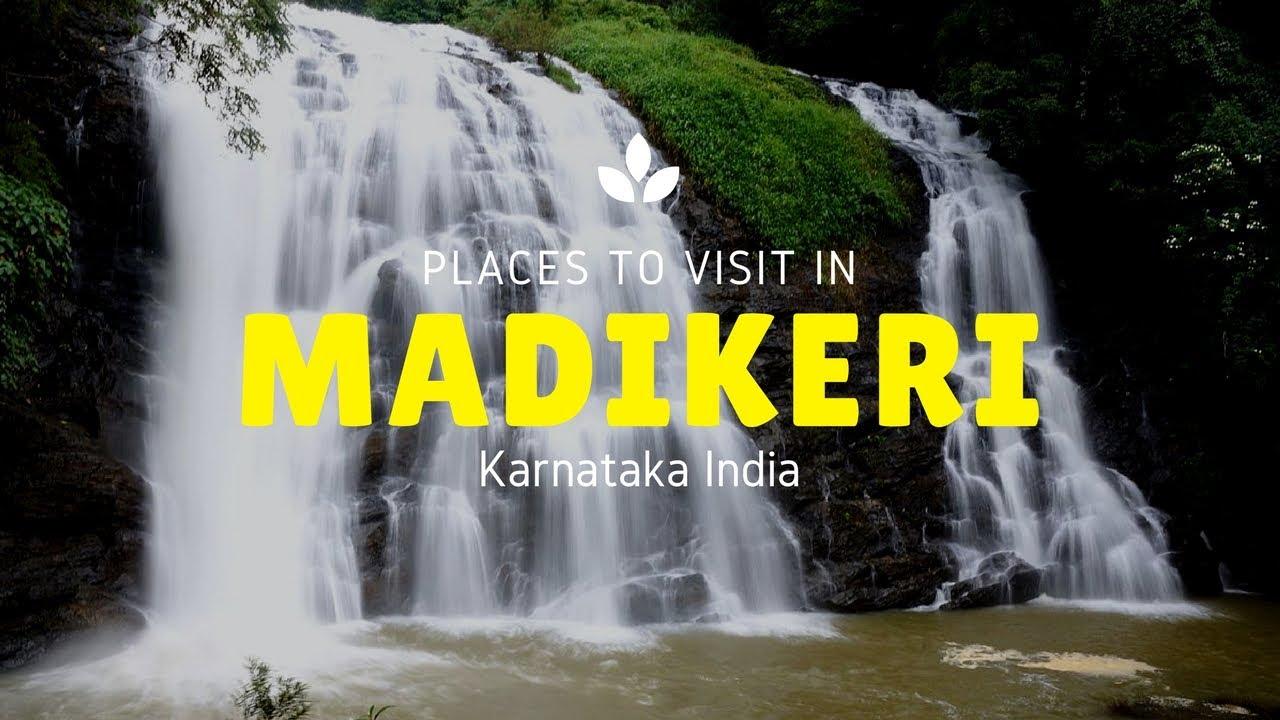 Madikeri Tourist Places Images