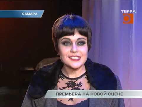"Опера в 3 гроша: в ""СамАРТе"" дали премьеру по Брехту"