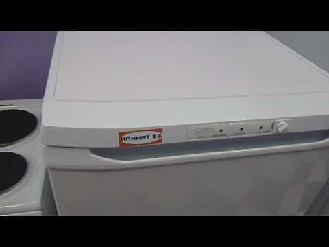 Объявления о продаже холодильников, стиральных машин, пылесосов и микроволновых печей раздела бытовая техника в оренбурге на avito.
