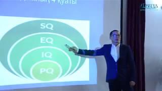 Рауан Жұмабайұлы |Оқу - білім азығы, білім - ырыс қазығы| 1