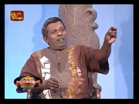 Jayalal Rohana (පිරිමි මායම් සහ ටීයුබ් ලයිට් පාසැල් මිතුරා)