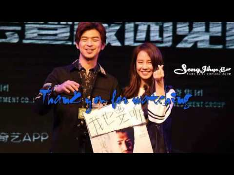 Song Ji Hyo and Chen Bolin   Fanmeeting in Beijing 2016 [ We are in love]